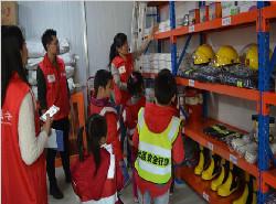 永丰社区青春能量社举办儿童安全影像计划活动